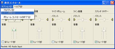 realtek_hd_audio_1.png