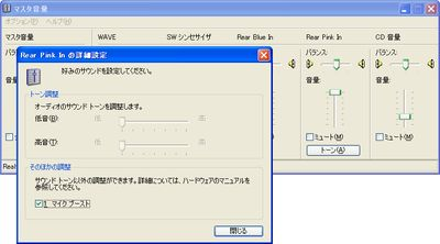 realtek_hd_audio_2.png